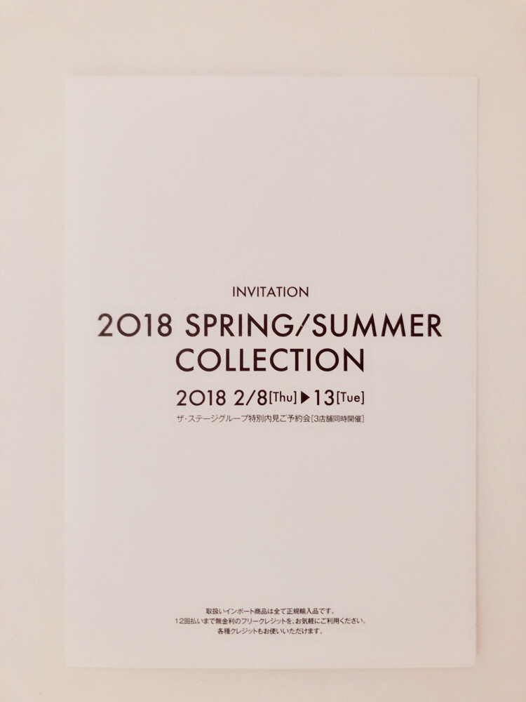 2018 SPRING/SUMMER COLLECTION‼︎